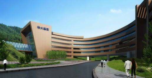 深圳华大基因库-精品项目-奥意建筑工程设计有限公司